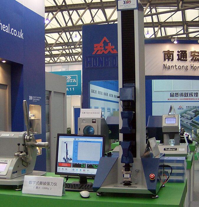 Titan 3 universal strength tester at itma asia 2010